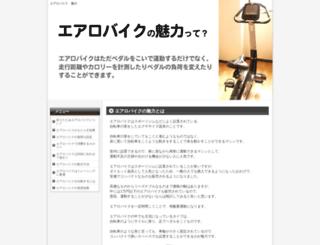 jeremyacresrealty.com screenshot
