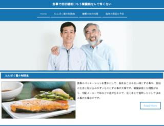 jeroweb.com screenshot