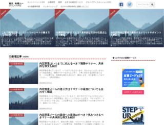 jerrydoyle.com screenshot