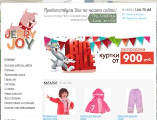 jerryjoy-sale.ru screenshot