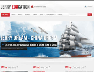 jerryschool.com screenshot