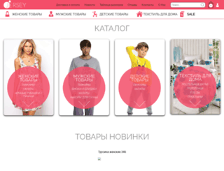 jersey-shop.com.ua screenshot