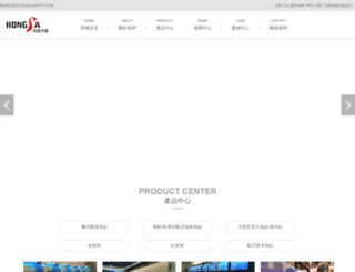 jerseygears.com screenshot