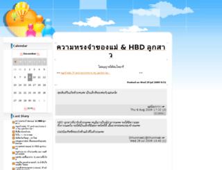 jeruna.diaryclub.com screenshot