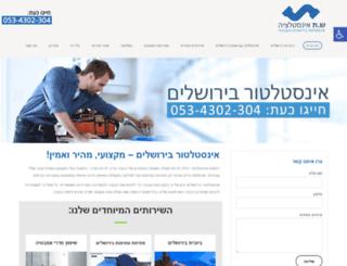 jerusalem-plumber.co.il screenshot