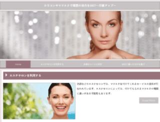 jessiejamesfan.com screenshot