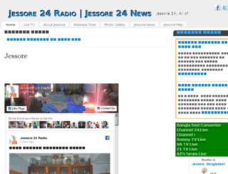 jessore24.com screenshot