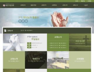 jesusagape.net screenshot
