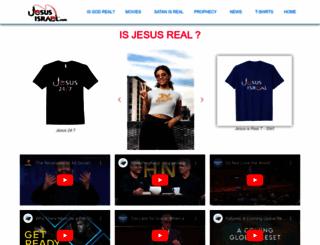 jesusisreal.com screenshot