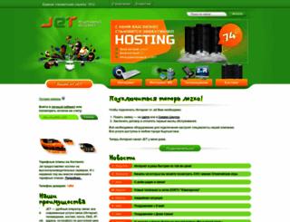 jet.kg screenshot