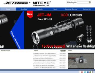 jetbeamlight.gotoip3.com screenshot