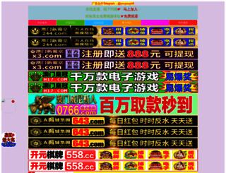 jeteyamo.com screenshot