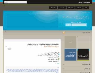 jetfa.com screenshot