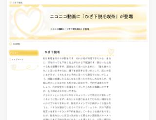jetfilmsitesi.com screenshot