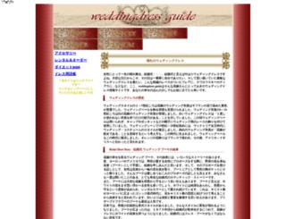 jetflightaviation.com screenshot