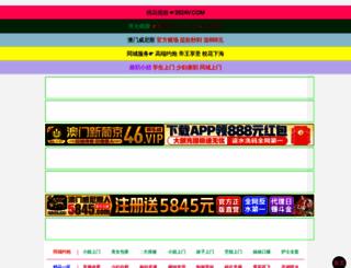 jetkw.com screenshot