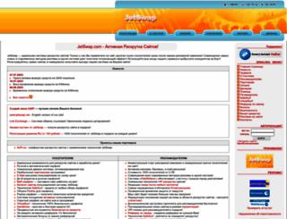 jetswap.com screenshot