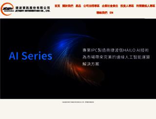 jetway.com.tw screenshot
