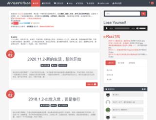 jevylee.com screenshot