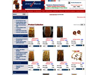 jewarmandi.com screenshot