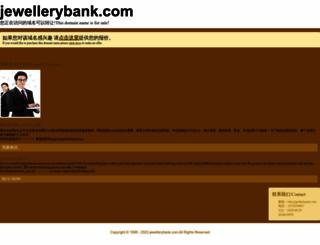 jewellerybank.com screenshot