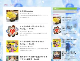 jewelwatch-hana.com screenshot