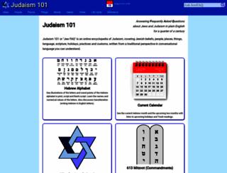 jewfaq.org screenshot