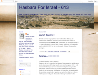 jewish1.blogspot.com screenshot