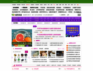 jf.99.com.cn screenshot