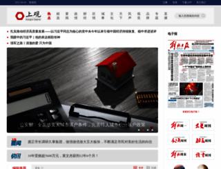 jfdaily.com screenshot