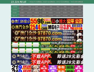 jfdyw.com screenshot