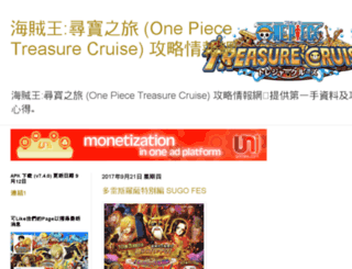 jff.com.hk screenshot