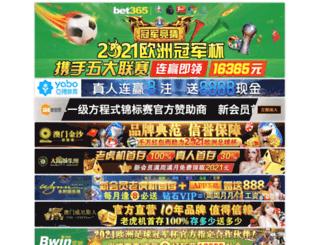 jflol.com screenshot