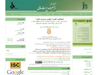 jfm.alzahra.ac.ir screenshot