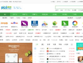 jfsky.com screenshot