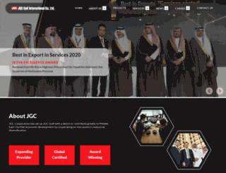jgc.com.sa screenshot