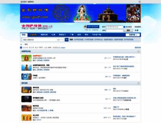 jgsdf.com screenshot