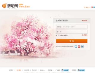 jh.joyyang.com screenshot