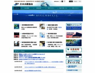 jha.or.jp screenshot
