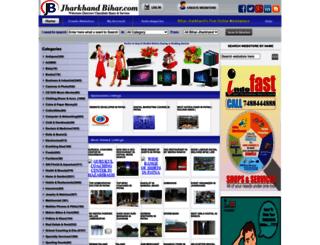 jharkhandbihar.com screenshot