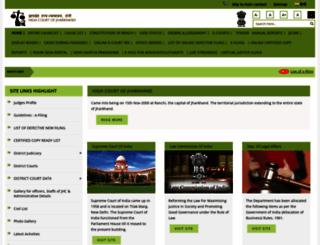 jharkhandhighcourt.nic.in screenshot