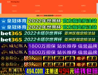jhc123.com screenshot