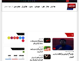 jhelumupdates.pk screenshot
