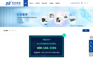 jhi.com.cn screenshot