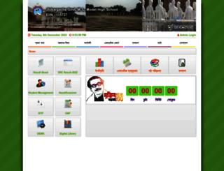 jhikargachamlsecondaryschool.jessoreboard.gov.bd screenshot