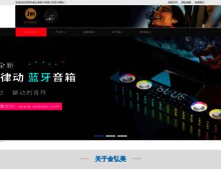 jhmelec.com screenshot