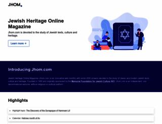 jhom.com screenshot