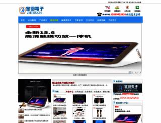 jhtouch.com screenshot