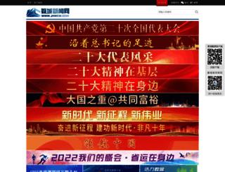 jhwcw.zjol.com.cn screenshot