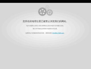 jhxbht.com screenshot